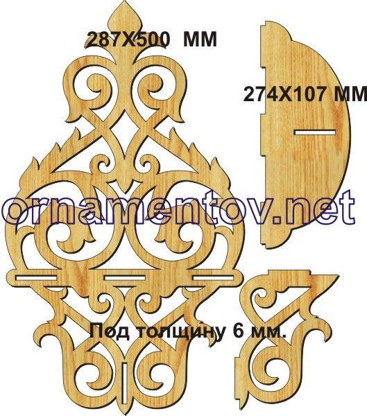 puzzle di taglio: segheria seghetti 0114
