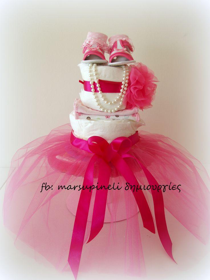 Για τις όμορφες και ξεχωριστές δεσποινίδες μας φορεματάκι diaper cake!!!