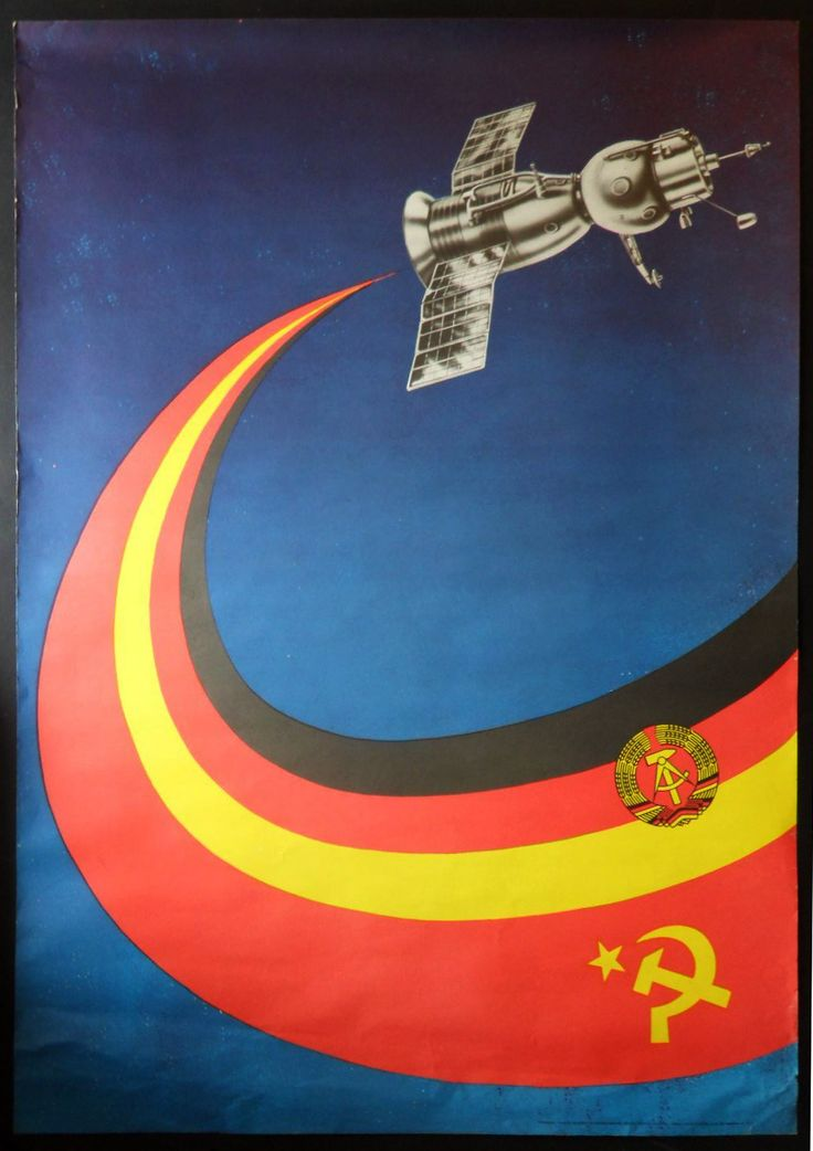 Original Vintage DDR USSR East German Soviet Union Soyuz Propaganda Space Poster | eBay