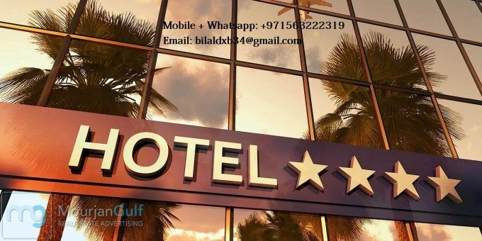Dubai hotel room investments kenya investment authority managing director salaries