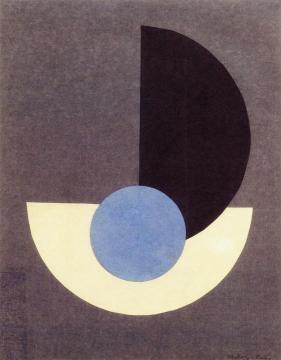 László Moholy-Nagy (1895-1946)