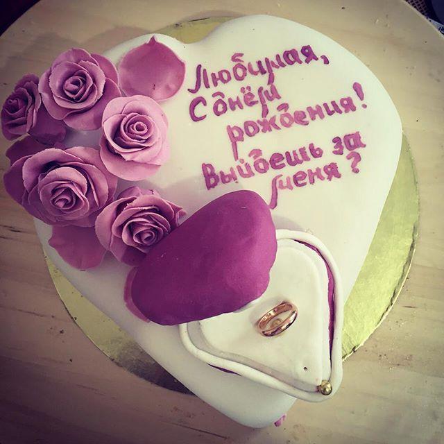 Вот такой торт заказал у нас парень своей девушке !
