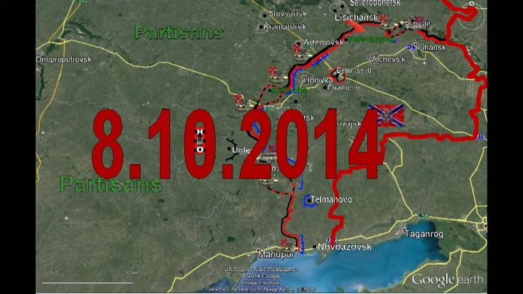 War in Ukraine 8/10/2014 Map Fighting Donetsk 2014,oktober 2014,december 2014, 1,2,3,4,5,6,7,8,9,10, Right sector,real fight,the fighter,horror,genocide,from the US,rebels, separatists,South-East, mercenaries, foreign, military, company, UN, EC, Polish, american, Russian Army,militia, militias, Aydar, batallion, Grad, RSZO, MLRS, artillery, Russian tanks,guns, partisans,Fighting map,SaveDonbasPeople,volunteers, Map, airport, Motorola, /10/2014 Current Situation, Battle for Airport