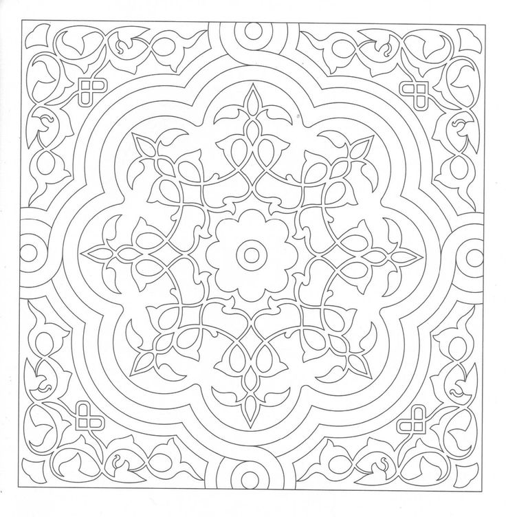 Arabic Floral Patterns Coloring Book (Dover Design Coloring Books)