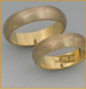17 Best Images About Unusual Wedding Ring On Pinterest