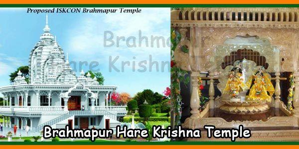 Brahmapur Hare Krishna Temple Timings, Festivals