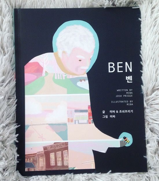 'Ben' by Miba and Josh Prigge