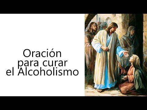 dejar el vicio del alcohol para siempre 100 % efectivo ,poderoso ritual !! - YouTube
