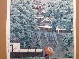 Udo Tower by Kawase Hasui