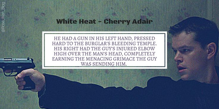 My teaser this week is from White Heat(T-FLAC #11)by Cherry Adair