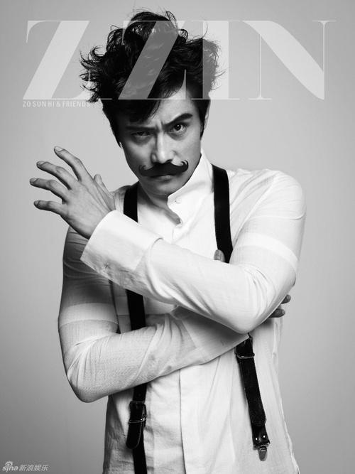 Lee Byung Hun - Z_ZIN Magazine