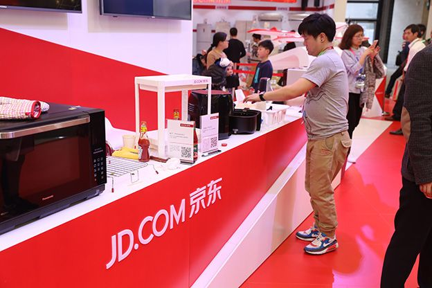 Court Sides With JD.com in Its Defamation Suit Against O2O Jie Technology