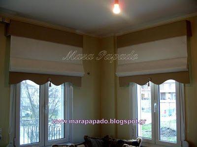 ΑΑΑ Κουρτίνες Mara Papado - Designer's workroom - Curtains ideas - Designs: Κουρτίνες Ρόμαν - Πακέτα στο σαλόνι