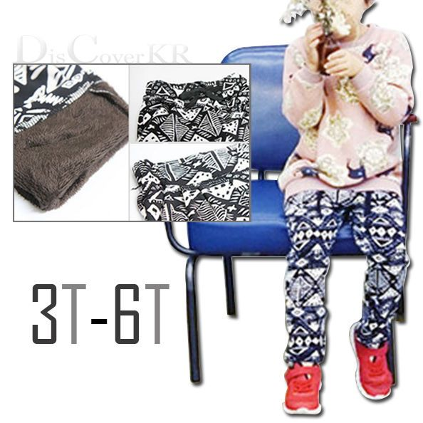 Unisex Winter Pants Toddler Thicken Warm Egypt Pattern Kids Pants 3-6T #DCKR #Bottoms #CasualFashion #Everyday