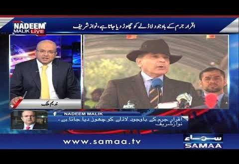 Nadeem Malik Live 26 December 2017