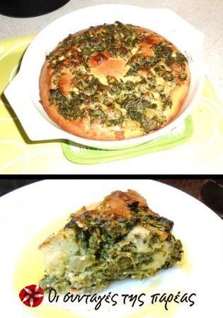 Σουφλέ με σπανάκι και 3 τυριά