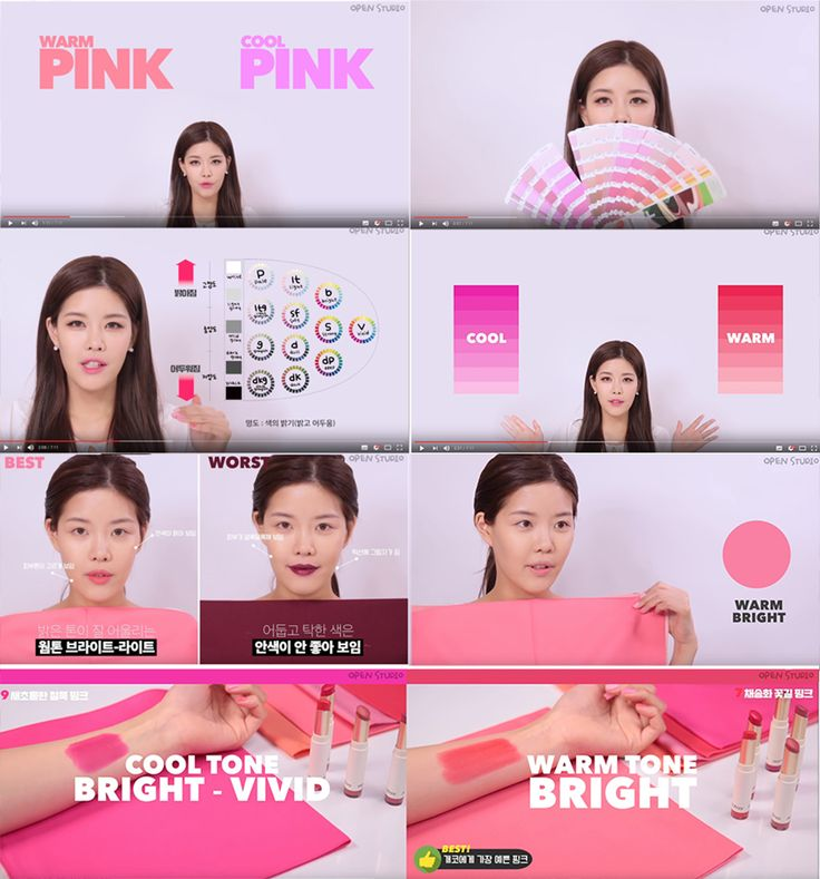 퍼스널컬러♥ 봄의 웜톤 핑크 메이크업♥ ( 퍼스널컬러 진단 / 봄웜 / 웜톤 눈화장 ) : 네이버 블로그