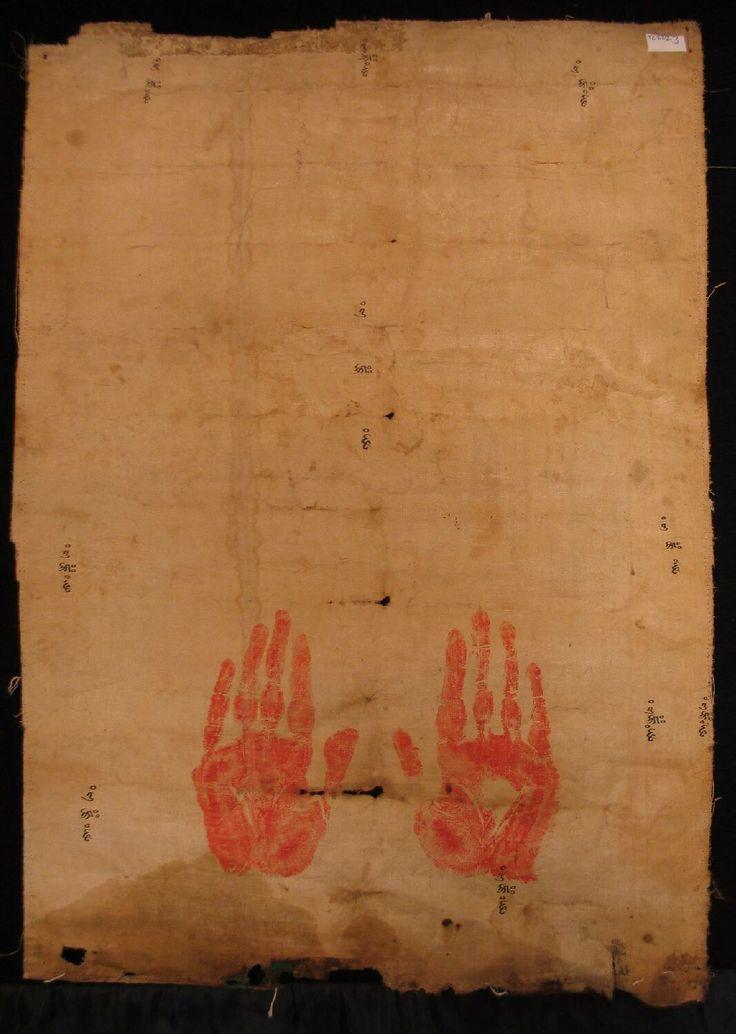 Отпечатки ладоней Великого Тертона Чокгьюра Дечен Лингпа - один из главных тертонов всей истории Тибета, XI век, Тибет