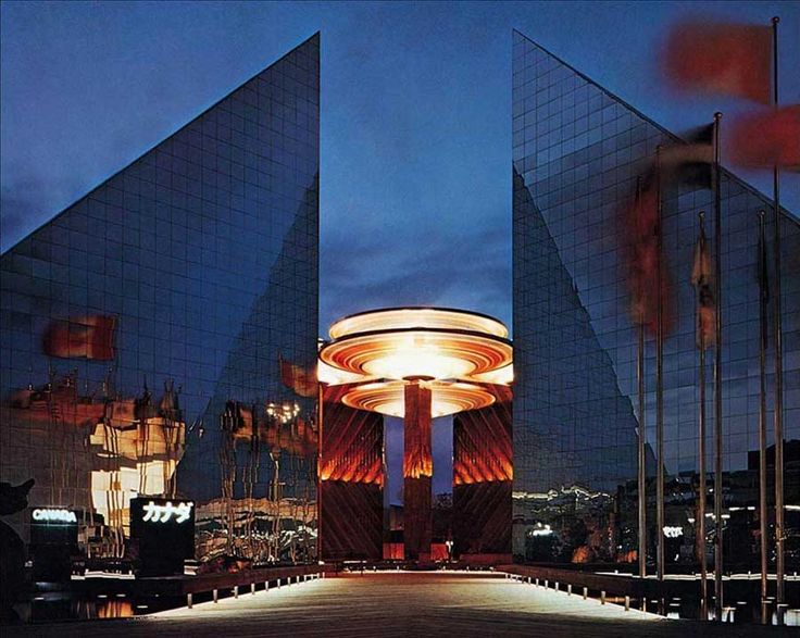 Canadian Pavilion, Expo '70, Osaka, Japan: by Arthur Erickson