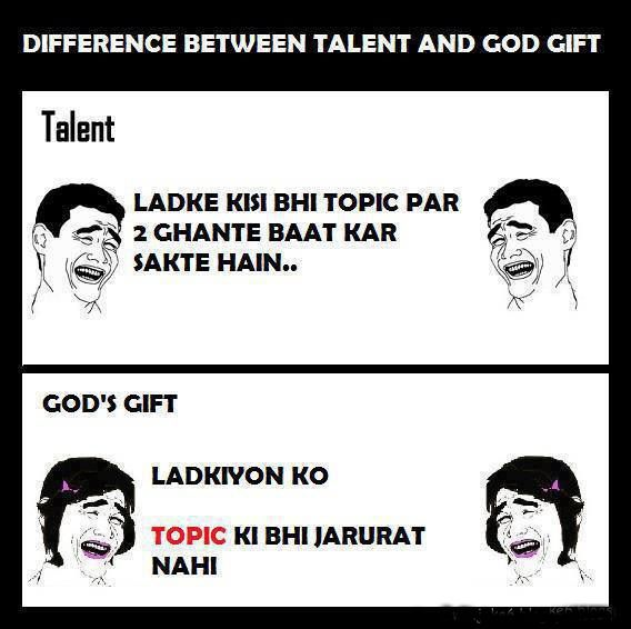 difference between talent and god gift