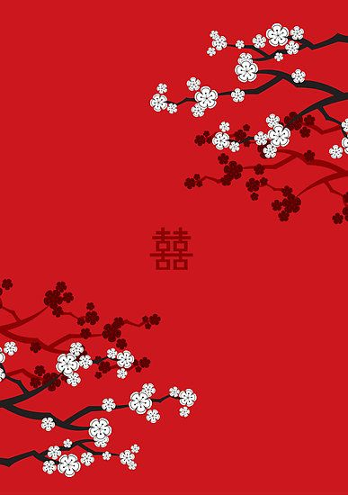 beautiful Chinese wedding invitation (character: 'double happiness')  White Sakuras on Red by fatfatin