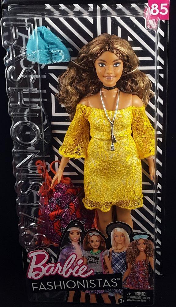 NEW Barbie Evolution Fashionista Curvy Doll Black Shimmer Skirt ~ Clothing