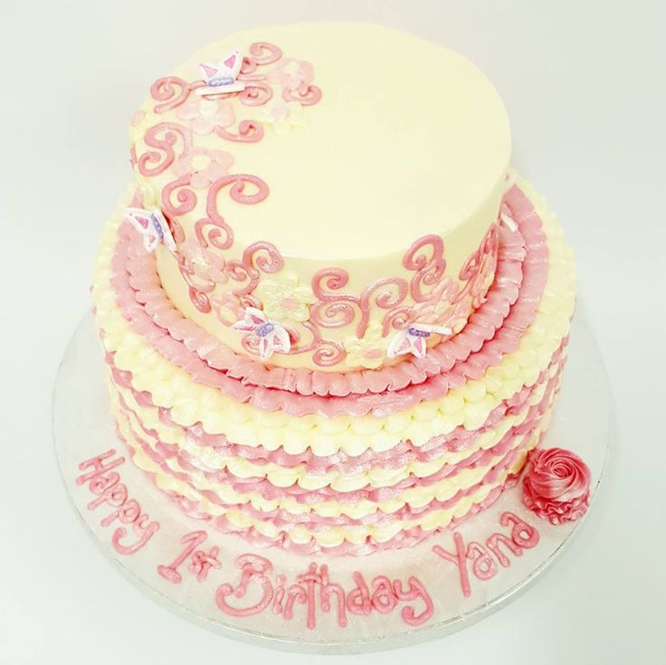 Two Tier Cream and Pink Frills with Pink Detailing