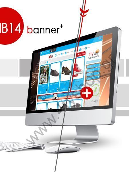 Banner στην Αρχική σελίδα των e-shop στην υπηρεσία 4tyshop.