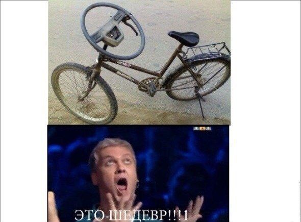 Автомобильные мемы