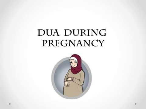 Dua During Pregnancy - YouTube
