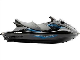 eBay: New 2014 Yamaha Waverunner VX Cruiser 1100cc factory warranty financing #boatsales #boats usdeals.rssdata.net