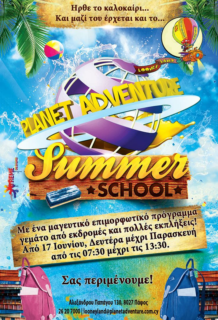 Looney Land Summer School 2013