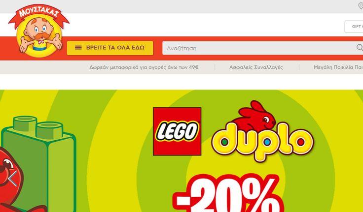 Moustakas - Παιχνίδια | Online Καταστήματα - Webfly