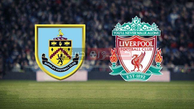 مباراة ليفربول القادمة ضد بيرنلي فى الدورى الانجليزى اليوم 11 يوليو 2020 والقنوات الناقلة يستضيف السبت 11 يوليو Sport Team Logos Liverpool Club Juventus Logo