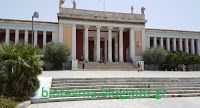 Εθνικό Αρχαιολογικό Μουσείο: Έκθεση ζωγραφικής του Κώστα Σπυρόπουλου