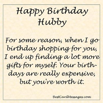 Husband Birthday Card Messages - Best Card Messages