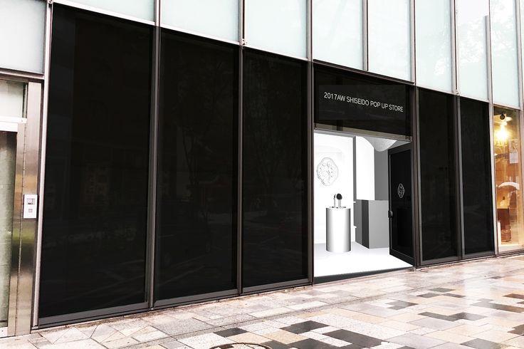 SHISEIDOのポップアップストアが表参道ヒルズに期間限定オープン