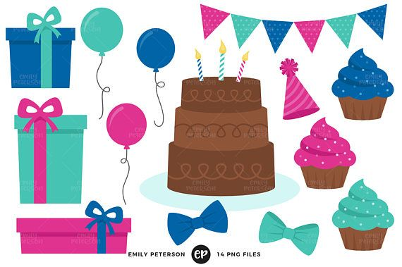 Birthday Party Clip Art Birthday Presents Clipart Cake Clip Etsy Birthday Party Clipart Birthday Party Party Clipart
