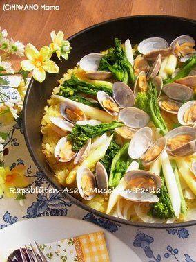 あさりと菜の花のフライパン・パエリア|レシピブログ