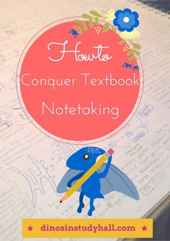 how to read textbooks and take notes