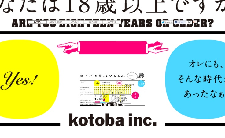 http://www.kotoba-inc.co.jp/