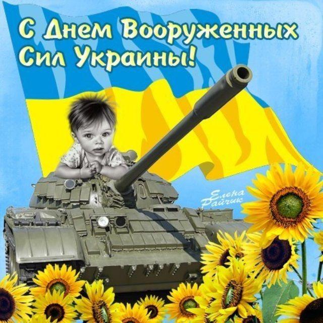 счастлив, что день защитника на украине поздравление в прозе признаками, которым можно