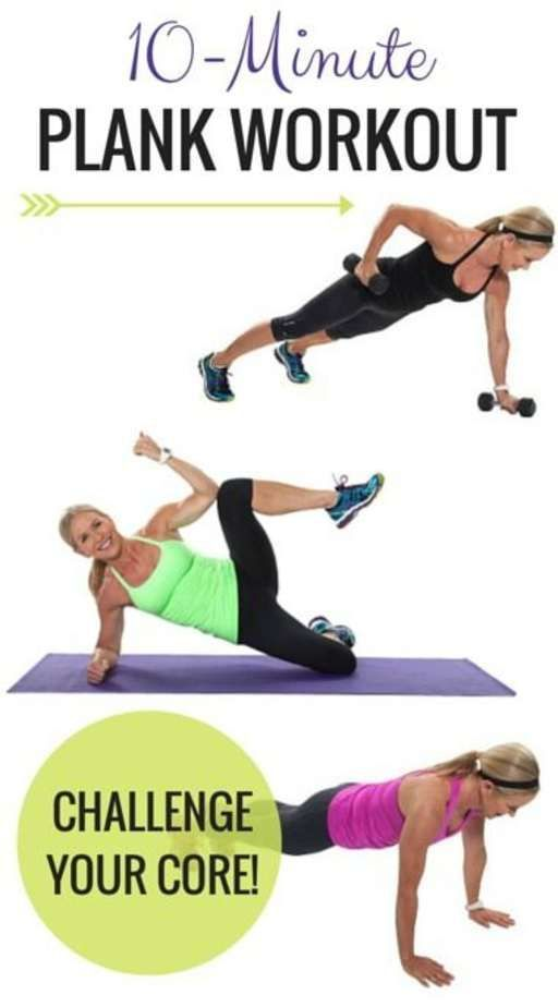 This 10 minute plank workout is going to get your heart rate up while strengthening your core.  Yes you can find 10 minutes a day to do this 10 minute workout!
