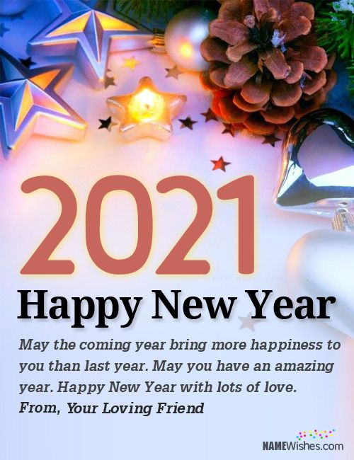 Looking For Something New To Wish Your Friends On This New Year Here You Will Find Fab New Year W In 2020 New Year Wishes New Year Wishes Quotes Quotes About