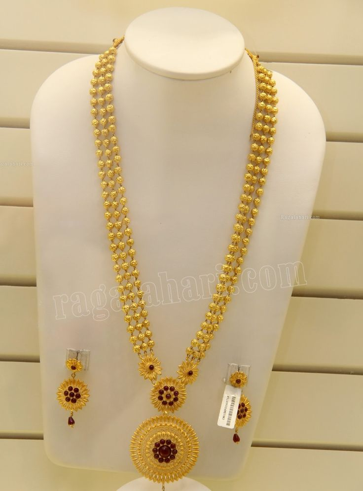 Beaded Gold Long Chain photo