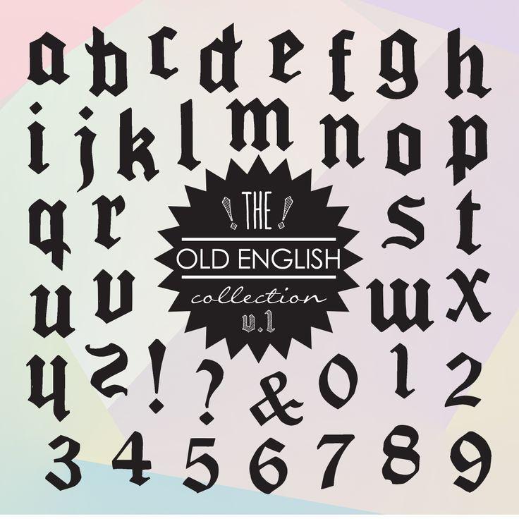 Old english essay