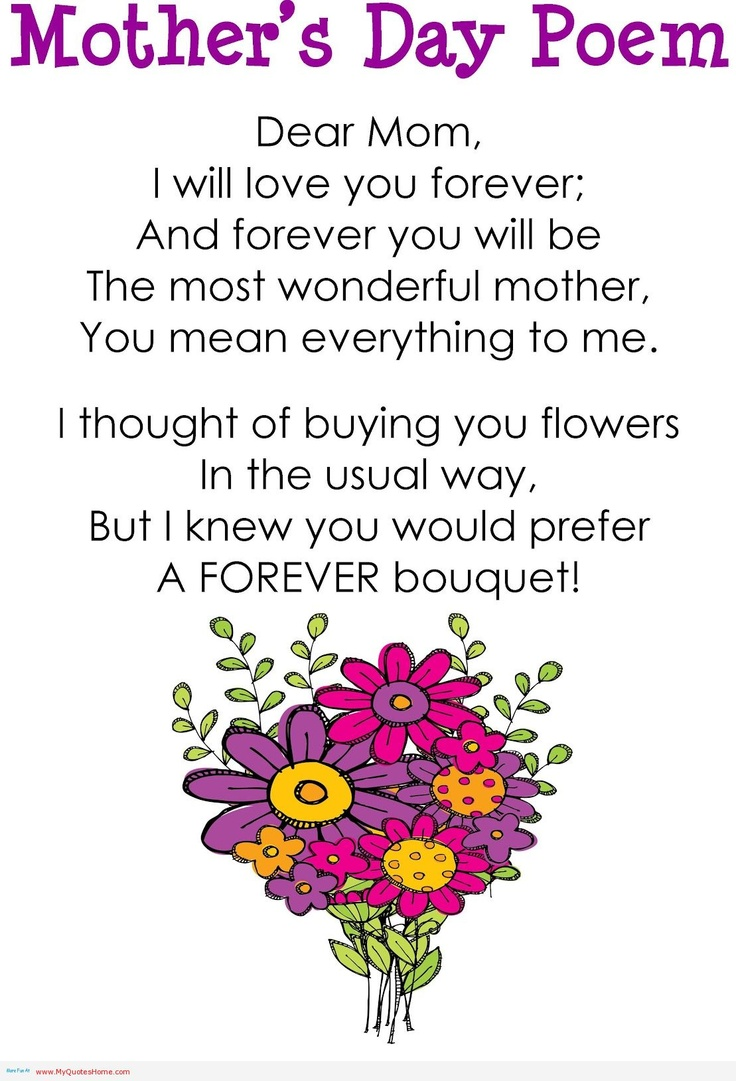 17 Best Mothers Day Quotes on Pinterest  Quotes for mom, Mothers day inspira...