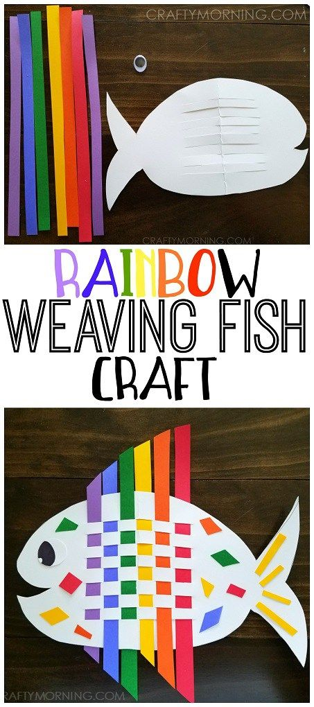 Kids fish weaving activity. Paper scales in rainbow colors. Rainy day activity for kids.