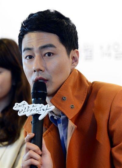"""""""That Winter, The Wind Blows"""" Jo In Sung's Interview """"Oh Soo is a Bad Guy!"""""""