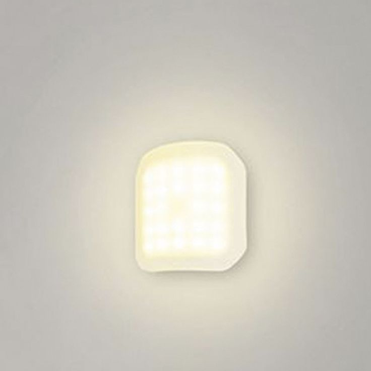 Die besten 25+ Led lampen günstig Ideen auf Pinterest - badezimmer deckenleuchte led